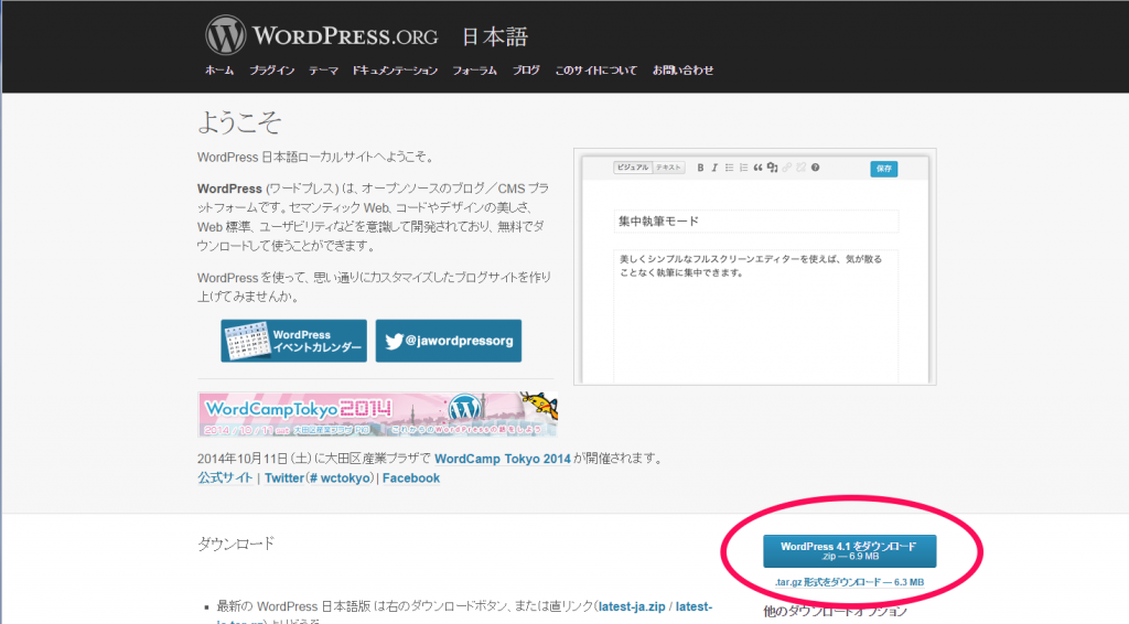 wordpress_dun
