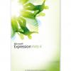 Microsoft Expression Web4削除の仕方。